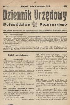 Dziennik Urzędowy Województwa Poznańskiego. 1924, nr32