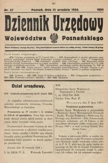 Dziennik Urzędowy Województwa Poznańskiego. 1924, nr37