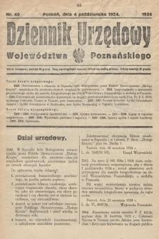 Dziennik Urzędowy Województwa Poznańskiego. 1924, nr40