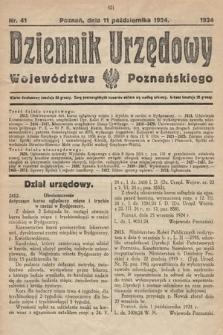 Dziennik Urzędowy Województwa Poznańskiego. 1924, nr41