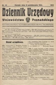 Dziennik Urzędowy Województwa Poznańskiego. 1924, nr42