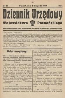 Dziennik Urzędowy Województwa Poznańskiego. 1924, nr44