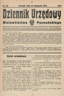Dziennik Urzędowy Województwa Poznańskiego. 1924, nr46