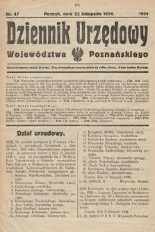 Dziennik Urzędowy Województwa Poznańskiego. 1924, nr47