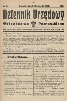 Dziennik Urzędowy Województwa Poznańskiego. 1924, nr48