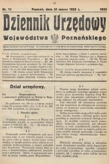 Dziennik Urzędowy Województwa Poznańskiego. 1925, nr12