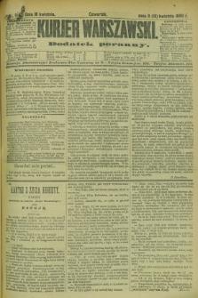 Kurjer Warszawski : dodatek poranny. R.69, nr 108 (18 kwietnia 1889)