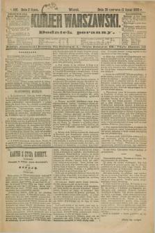 Kurjer Warszawski : dodatek poranny. R.69, nr 180 (2 lipca 1889)
