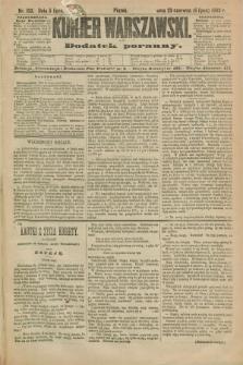 Kurjer Warszawski : dodatek poranny. R.69, nr 183 (5 lipca 1889)