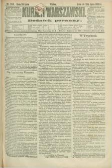 Kurjer Warszawski : dodatek poranny. R.69, nr 204 (26 lipca 1889)