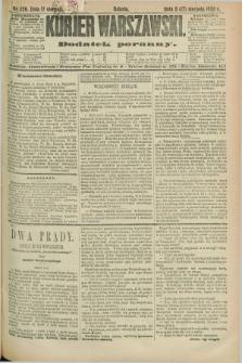 Kurjer Warszawski : dodatek poranny. R.69, nr 226 (17 sierpnia 1889)