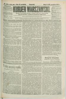 Kurjer Warszawski. R.69, nr 266 (26 września 1889)