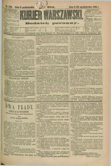 Kurjer Warszawski : dodatek poranny. R.69, nr 285 (15 października 1889)