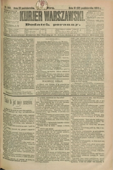 Kurjer Warszawski : dodatek poranny. R.69, nr 292 (22 października 1889)