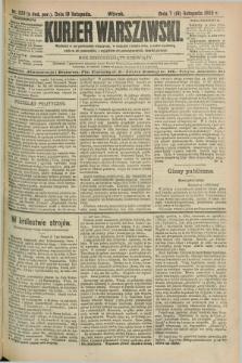 Kurjer Warszawski. R.69, nr 320 (19 listopada 1889)