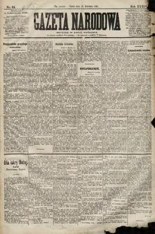 Gazeta Narodowa. 1894, nr84