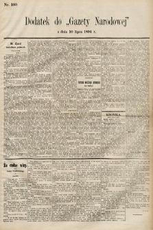 Gazeta Narodowa. 1894, nr160