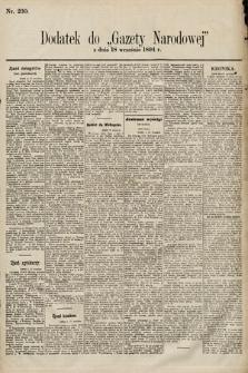 Gazeta Narodowa. 1894, nr230