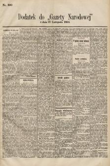 Gazeta Narodowa. 1894, nr300