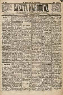 Gazeta Narodowa. 1894, nr331