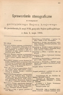 [Kadencja VII, sesja V, pos. 15] Sprawozdanie Stenograficzne z Rozpraw Galicyjskiego Sejmu Krajowego. 15. Posiedzenie 5. Sesyi VII. Peryodu Sejmu Galicyjskiego