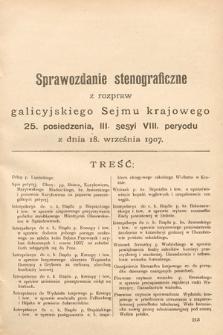 [Kadencja VIII, sesja III, pos. 25] Sprawozdanie Stenograficzne z Rozpraw Galicyjskiego Sejmu Krajowego. 25.Posiedzenie 3.Sesyi VIII. Peryodu Sejmu Galicyjskiego