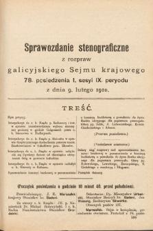 [Kadencja IX, sesja I, pos. 78] Sprawozdanie Stenograficzne z Rozpraw Galicyjskiego Sejmu Krajowego. 78.Posiedzenie 1.Sesyi IX. Peryodu