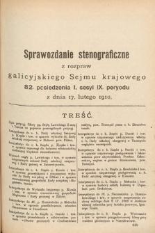 [Kadencja IX, sesja I, pos. 82] Sprawozdanie Stenograficzne z Rozpraw Galicyjskiego Sejmu Krajowego. 82.Posiedzenie 1.Sesyi IX. Peryodu