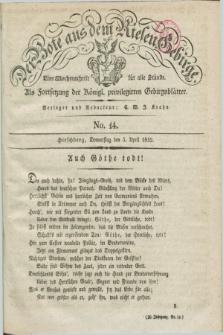 Der Bote aus dem Riesen-Gebirge : als Fortsetzung der Königl. privilegirten Gebirgsblätter : eine Wochenschrift für alle Stände. Jg.20, No. 14 (5 April 1832) + dod.