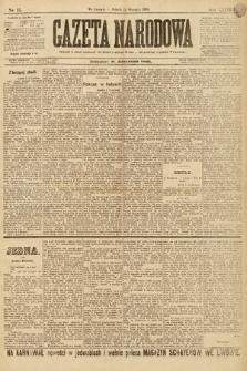 Gazeta Narodowa. 1898, nr15