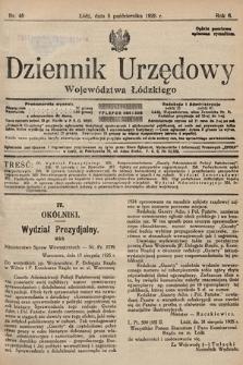 Dziennik Urzędowy Województwa Łódzkiego. 1925, nr40
