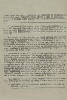 Fragment archiwum Izby Rzemieślniczej w Krakowie