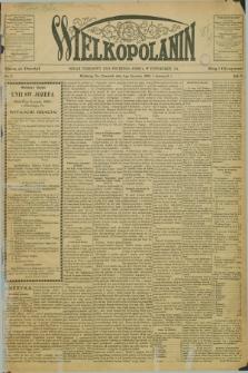 Wielkopolanin : organ urzędowy Unii Świętego Józefa w Pittsburgu, PA. R.5, No. 2 (8 stycznia 1903)