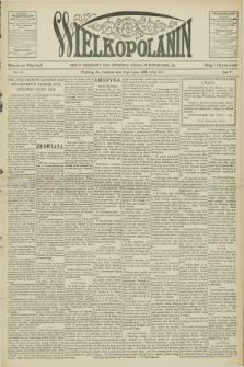 Wielkopolanin : organ urzędowy Unii Świętego Józefa w Pittsburgu, PA. R.5, No. 31 (30 lipca 1903)