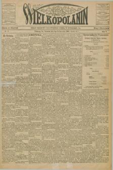 Wielkopolanin : organ urzędowy Unii Świętego Józefa w Pittsburgu, PA. R.5, No 41 (8 października 1903)