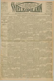 Wielkopolanin : organ urzędowy Unii Świętego Józefa w Pittsburgu, PA. R.6, No. 14 (7 kwietnia 1904)