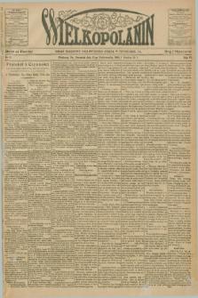 Wielkopolanin : organ urzędowy Unii Świętego Józefa w Pittsburgu, PA. R.6, No 41 (13 października 1904)