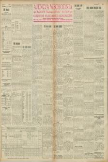"""Ajencja Wschodnia. Codzienne Wiadomości Ekonomiczne = Agence Télégraphique de l'Est = Telegraphenagentur """"Der Ostdienst"""" = Eastern Telegraphic Agency. R.8, nr 12 (15 i 16 stycznia 1928)"""