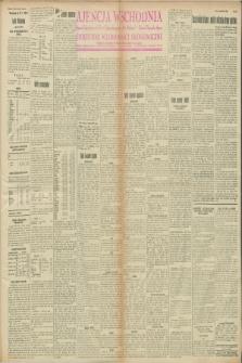 """Ajencja Wschodnia. Codzienne Wiadomości Ekonomiczne = Agence Télégraphique de l'Est = Telegraphenagentur """"Der Ostdienst"""" = Eastern Telegraphic Agency. R.8, nr 14 (18 stycznia 1928)"""