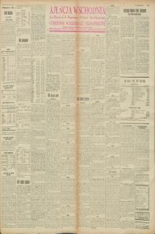 """Ajencja Wschodnia. Codzienne Wiadomości Ekonomiczne = Agence Télégraphique de l'Est = Telegraphenagentur """"Der Ostdienst"""" = Eastern Telegraphic Agency. R.8, nr 19 (24 stycznia 1928)"""