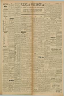 """Ajencja Wschodnia. Codzienne Wiadomości Ekonomiczne = Agence Télégraphique de l'Est = Telegraphenagentur """"Der Ostdienst"""" = Eastern Telegraphic Agency. R.8, Nr. 131 (12 czerwca 1928)"""