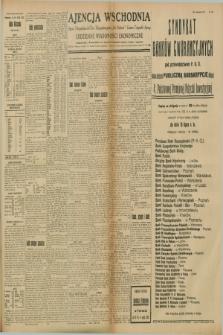 """Ajencja Wschodnia. Codzienne Wiadomości Ekonomiczne = Agence Télégraphique de l'Est = Telegraphenagentur """"Der Ostdienst"""" = Eastern Telegraphic Agency. R.8, Nr. 146 (29 i 30 czerwca 1928)"""