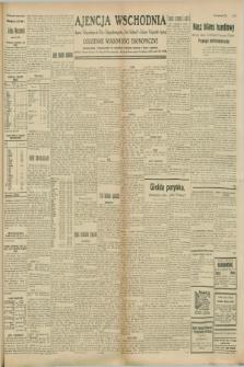 """Ajencja Wschodnia. Codzienne Wiadomości Ekonomiczne = Agence Télégraphique de l'Est = Telegraphenagentur """"Der Ostdienst"""" = Eastern Telegraphic Agency. R.8, nr 217 (22 września 1928)"""