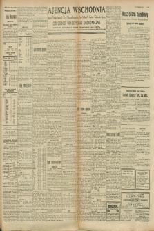 """Ajencja Wschodnia. Codzienne Wiadomości Ekonomiczne = Agence Télégraphique de l'Est = Telegraphenagentur """"Der Ostdienst"""" = Eastern Telegraphic Agency. R.8, nr 222 (28 września 1928)"""