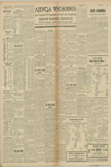 """Ajencja Wschodnia. Codzienne Wiadomości Ekonomiczne = Agence Télégraphique de l'Est = Telegraphenagentur """"Der Ostdienst"""" = Eastern Telegraphic Agency. R.8, nr 245 (25 października 1928)"""