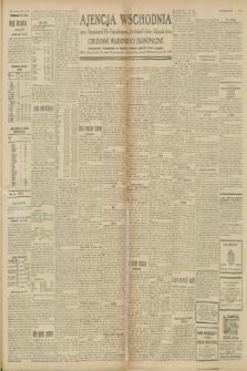"""Ajencja Wschodnia. Codzienne Wiadomości Ekonomiczne = Agence Télégraphique de l'Est = Telegraphenagentur """"Der Ostdienst"""" = Eastern Telegraphic Agency. R.8, nr 246 (26 października 1928)"""