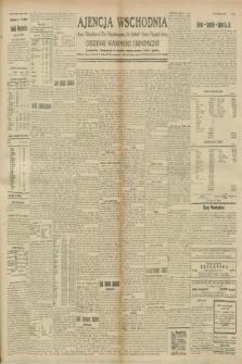 """Ajencja Wschodnia. Codzienne Wiadomości Ekonomiczne = Agence Télégraphique de l'Est = Telegraphenagentur """"Der Ostdienst"""" = Eastern Telegraphic Agency. R.8, nr 272 (27 listopada 1928)"""