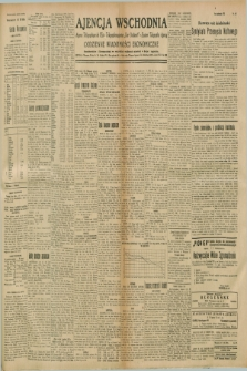 """Ajencja Wschodnia. Codzienne Wiadomości Ekonomiczne = Agence Télégraphique de l'Est = Telegraphenagentur """"Der Ostdienst"""" = Eastern Telegraphic Agency. R.8, nr 277 (2 i 3 grudnia 1928)"""