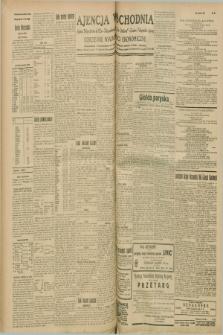 "Ajencja Wschodnia. Codzienne Wiadomości Ekonomiczne = Agence Télégraphique de l'Est = Telegraphenagentur ""Der Ostdienst"" = Eastern Telegraphic Agency. R.8, nr 281 (7 grudnia 1928)"