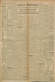 """Ajencja Wschodnia. Codzienne Wiadomości Ekonomiczne = Agence Télégraphique de l'Est = Telegraphenagentur """"Der Ostdienst"""" = Eastern Telegraphic Agency. R.8, nr 288 (16 i 17 grudnia 1928)"""